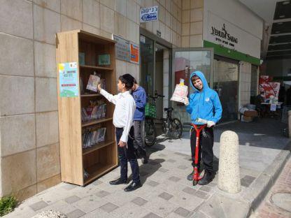 אין ספריות, אבל יש ספרים ברחובות
