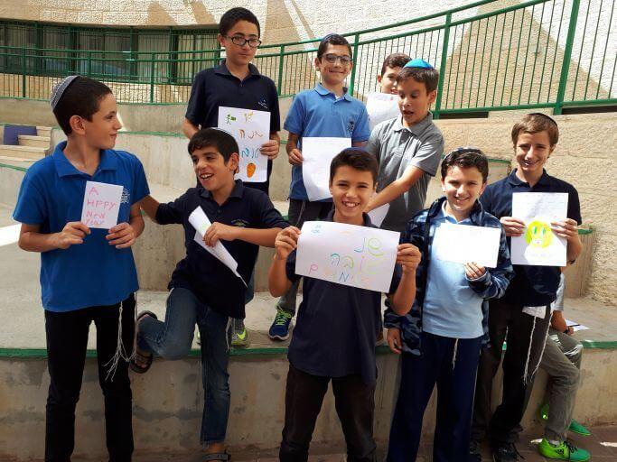 ילדי אהבת ישראל עם המכתבים