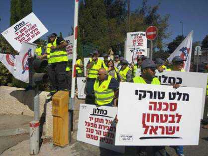 עובדי מלט בית שמש סגרו את הכניסה לירושלים