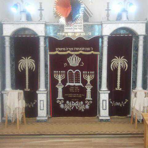 בית הכנסת אהבה ואחווה