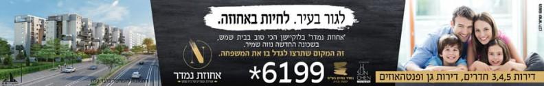 באנר מספר 658