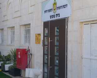 הבית היהודי קוראת למנות ראש מועצה דתית מוסכם על הסיעה