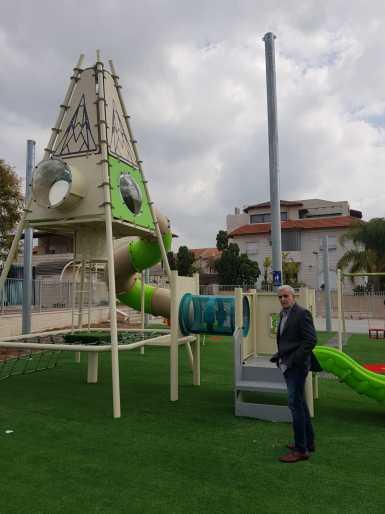 פארק שעשועים חדש באתרוג