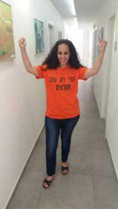 דוברת חדשה לעיריית בית שמש- דפנה כהן נוריאל