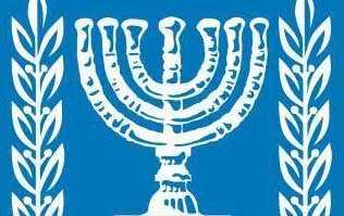 לוגו מדינת ישראל